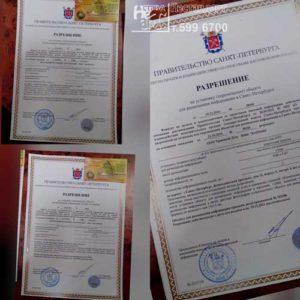 согласование наружной рекламы, вывески, регистрация, получения разрешения на световую вывеску, в Санкт-Петербурге