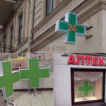 аптечный крест, крест для аптеки, аптека крест изготовление