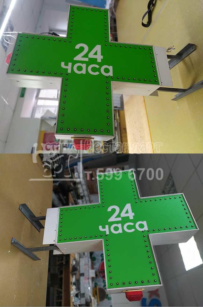 Световая консоль. крест аптека, готовая вывеска на продажу