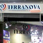 интерьерная реклама, вывеска, изготовление вывески в торговом центре