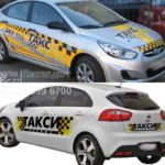 наклейки такси, брендирование такси, авто, оклейка такси
