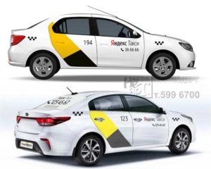наклейки яндекс такси, брендирование такси, авто