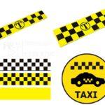 шашки такси, шашечка такси, оклейка такси
